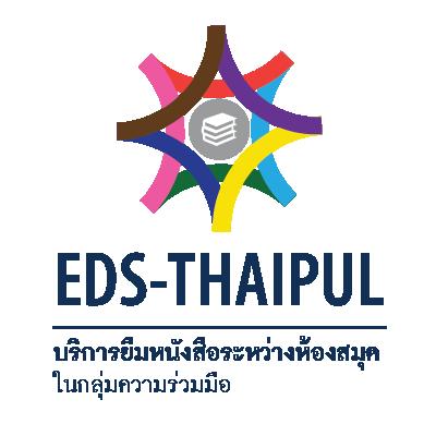 Thaipullogo