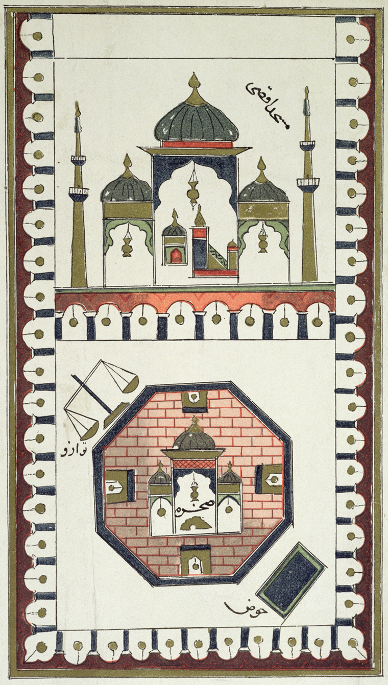 Plan of the Al-Aqsa Mosque and the Qubbat Al-Sakhra (Dome of the Rock)  after an 18th century Arab manuscript (colour litho)