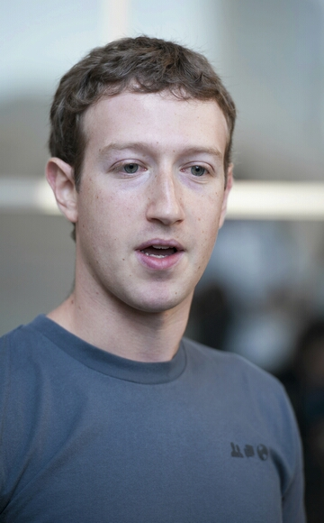 Facebook founder Mark Zuckerberg speaks to reporters after meeting the faculty on the MIT campus in Cambridge, Massachussetts on November 7, 2011. Facebook Inc. has filed papers for what's expected to be the largest initial public offering ever to come out of Silicon Valley and one of the largest in U.S. history this February 2012. Ending months of breathless speculation, the 8-year-old social networking company has submitted registration documents with the U.S. Securities and Exchange Commission that set a preliminary goal of $5 billion. (Rick Friedman/Abaca Press/MCT)