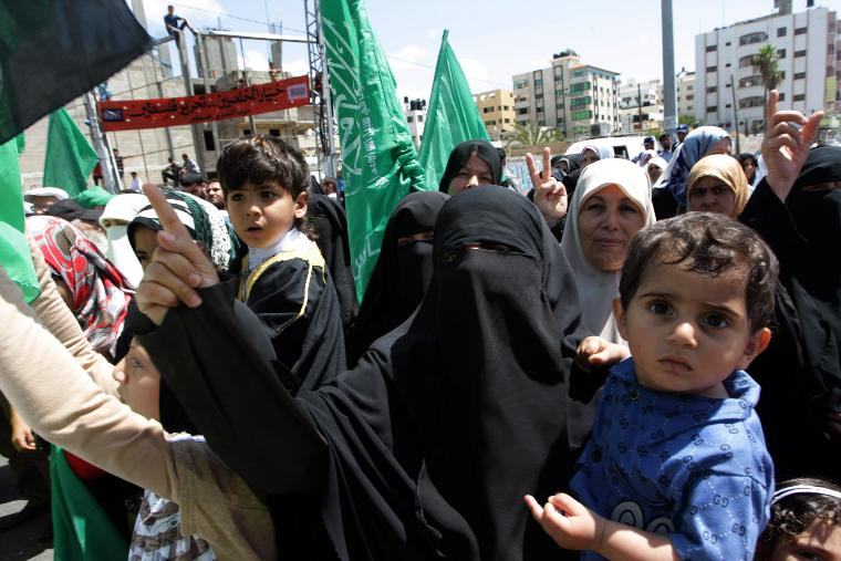 Palestinians Commemorate the 47th Naksa Anniversary: Palestinian women chant slogans during demonstration , as they mark 'Naksa Day' in Gaza City on June 6, 2014. Naksa Day (setback) is the annual day of commemoration for the Palestinian people of the displacement that accompanied Israel's victory in the 1967 Six-Day War. As a result of the war, Israel took control of the Palestinian-populated West Bank,East Jerusalem  and Gaza Strip, which were previously annexed by Jordan and controlled by Egypt, respectively. UPI/Ismael Mohamad