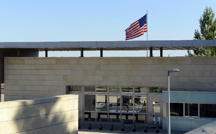 View Of American Consulate Building, Jerusalem: An American flag flies on top of the United States Consulate General building in Jerusalem, Israel, August 3, 2013. The US State Department has announced a plan to close dozens of US Embassies and Consulates in the Middle East and North Africa, including those in Yemen, Egypt, Iraq, Saudia Arabia and Israel on Sunday after intercepting messages by senior Al-Qaeda members discussing attacks against American targets abroad. The United States has issued a warning to American citizens and travelers to avoid crowded areas.  UPI/Debbie Hill