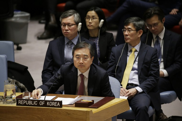 South Korean Vice Minister of Foreign Affairs Cho Hyun listens to speakers at a United Nations Security Council Ministerial on North Korea at the United Nations in New York City on December 15, 2017. U.S. Secretary of State Rex Tillerson joins members of the United Nations Security Council on Friday to discuss putting pressure on North Korea to abandon its nuclear weapons program.     Photo by John Angelillo/UPI