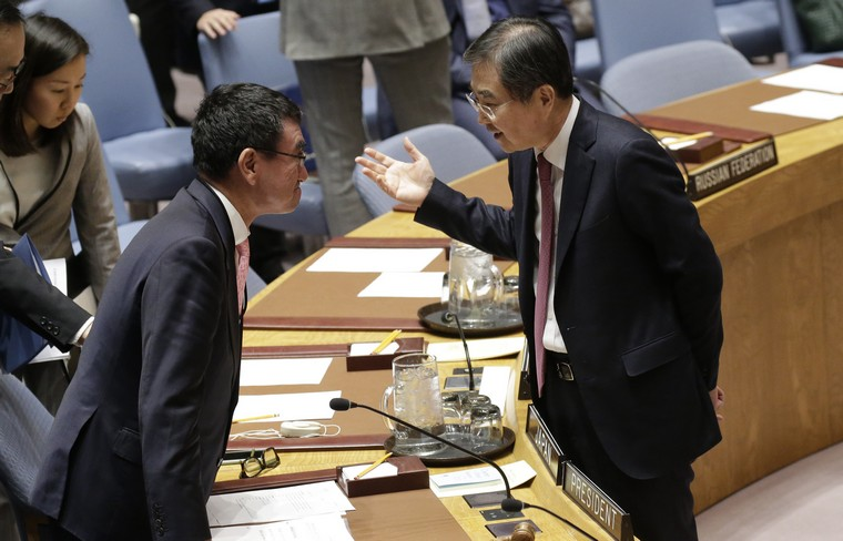 South Korean Vice Minister of Foreign Affairs Cho Hyun and Japanese Foreign Minister Taro Kono greet each other before a United Nations Security Council Ministerial on North Korea at the United Nations in New York City on December 15, 2017. U.S. Secretary of State Rex Tillerson joins members of the United Nations Security Council on Friday to discuss putting pressure on North Korea to abandon its nuclear weapons program.     Photo by John Angelillo/UPI