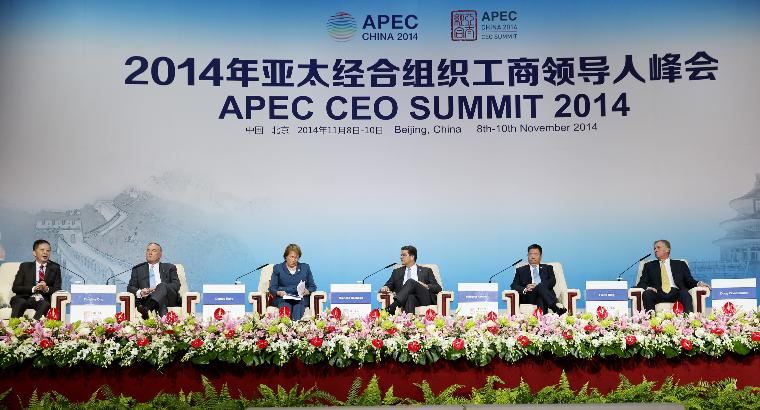 APEC CEO Summit opens in Beijing: (L-R) Chairman of Asia Inc Forum Timothy Ong, Global Chairman of PricewaterhouseCoopers International Ltd. Dennis Nally, Chilean President Michelle Bachelet, Director-General of World Trade Organization (WTO) Roberto Azevedo, Chairman of COFCO Corporation Frank Ning, and Chairman and CEO of Caterpillar Inc. Doug Oberhelman attend the opening of the Asia-Pacific Economic Cooperation (APEC) CEO Summit in Beijing on November 9, 2014.  Leaders of more than half the world's economy are gathering in China's capital for the annual APEC forum.    UPI/Jin Liwang/Pool