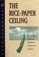 The Rice-Paper Ceiling