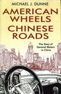 American Wheels Chinese Roads
